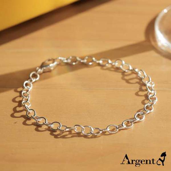 「隨意」橢圓4mm純銀手鍊單銀鍊