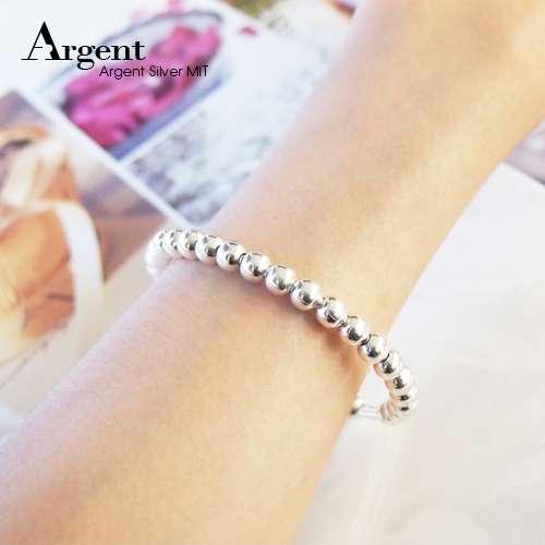闪耀连珠造型银手镯纯银手环|925银饰