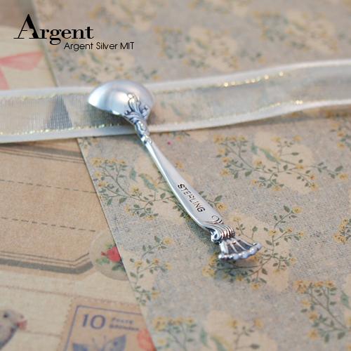 素面雅緻銀湯匙純銀用品|925銀飾推薦