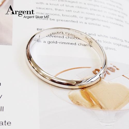 迷你弧形素面弥月婴儿手环|纯银手镯