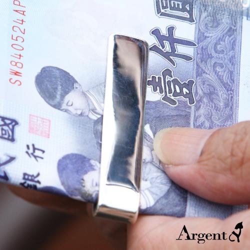 「素雅」經典無雕刻純銀鈔票夾推薦