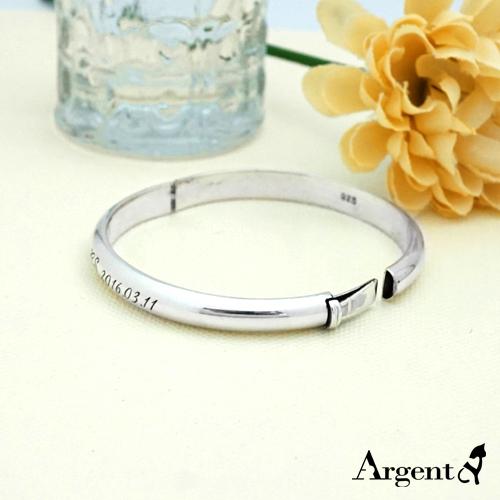 迷你弧形彌月紀念純銀手環銀飾|嬰兒手環客製化刻字