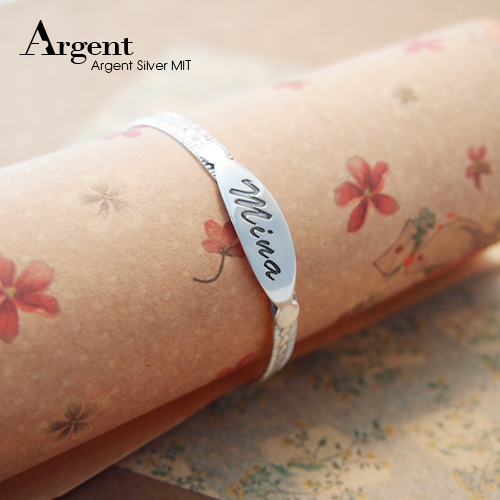 典雅愛心彌月刻字純銀手環銀飾|嬰兒手環客製化刻字