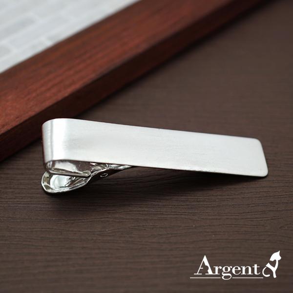 純銀配件-素面長牌領帶夾-平躺