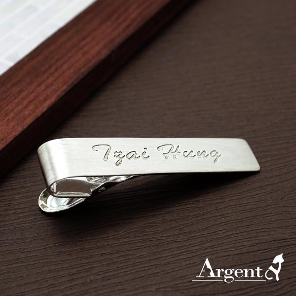 名字配件-純銀刻字領帶夾-情境