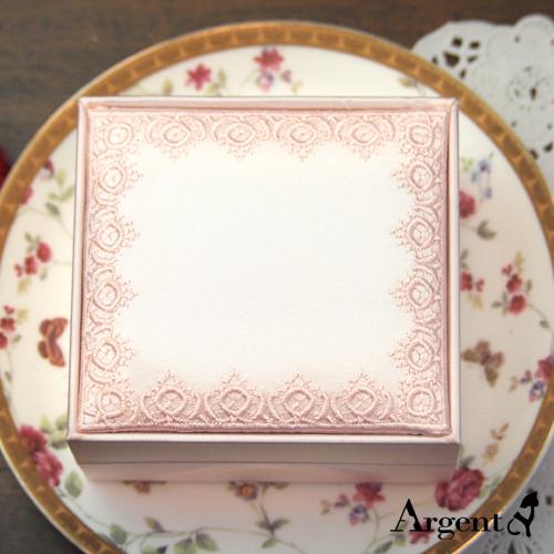蕾絲對戒/項鍊求婚戒指盒-飾品收納盒|收納手飾盒