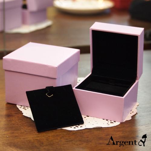 方型珠寶收納戒指盒-求婚戒指盒|收納手飾盒