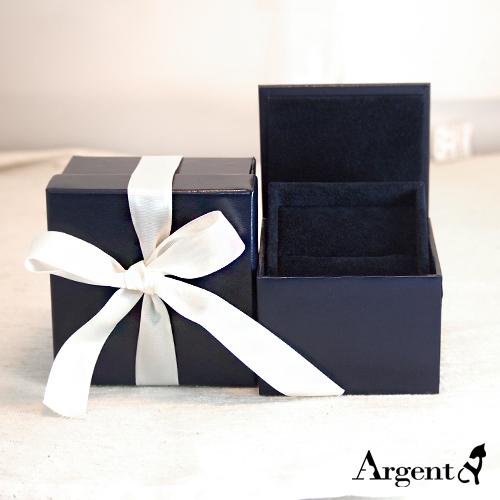 求婚戒指盒|深藍色自動盒