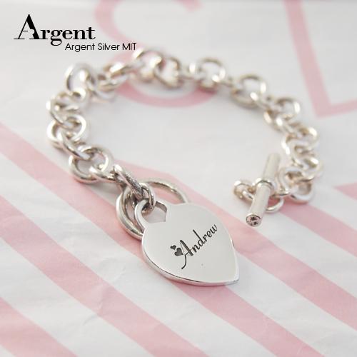 heart T latch lettering silver bracelet silver | custom bracelet