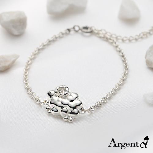 「云朵羊」精小可爱银饰|925纯银手链