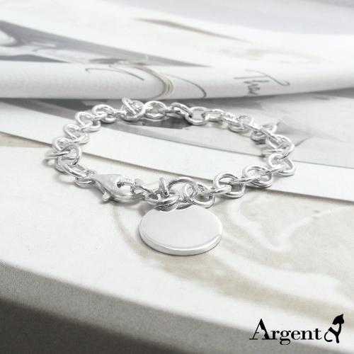 「小圆牌」可雷射刻字造型纯银手链|925银饰