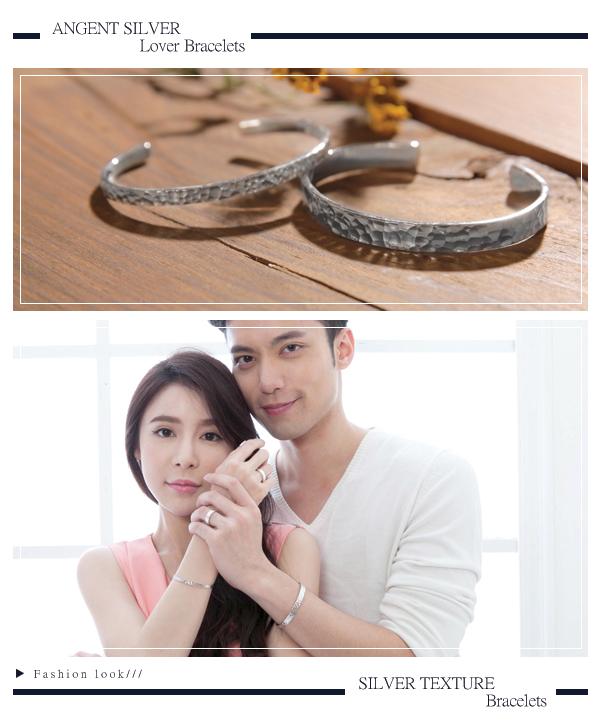 甜蜜烙印情人手環|6mm/4mm|情人節手飾