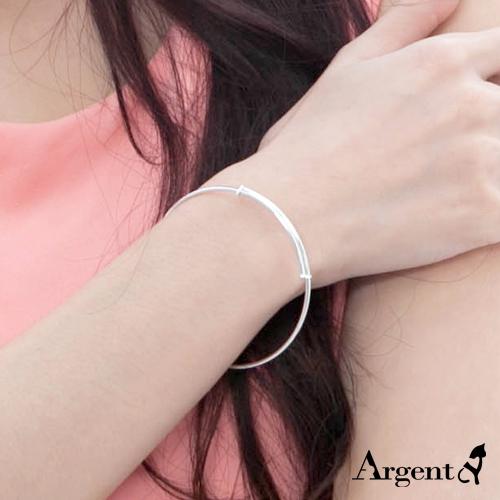 「伸展-大」極簡風格細版純銀手環|925銀飾