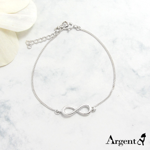 「無限」造型簡約純銀手鍊|925銀飾