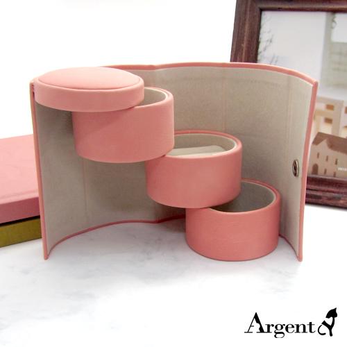 圆柱随身首饰收藏盒-饰品收纳盒|旅游手饰盒