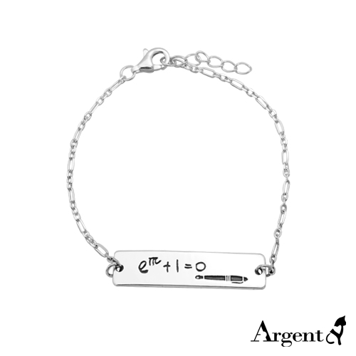 Silver practice Oula identity equality sterling silver bracelet | 925 silverware  Details Corrugated