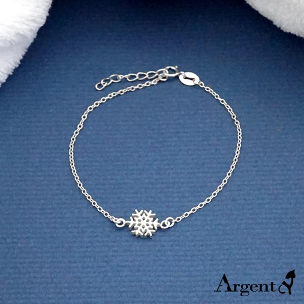 「迷你雪花」聖誕節主題純銀手鍊|925銀飾