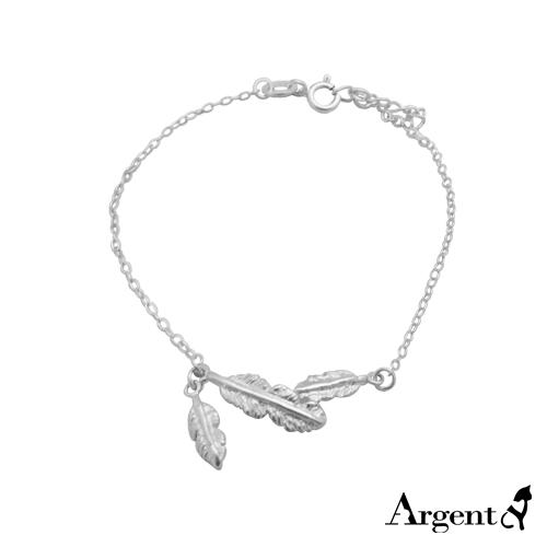 「天使羽毛」民族风格纯银手链|925银饰