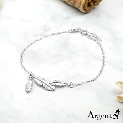 「天使羽毛」民族風格純銀手鍊|925銀飾