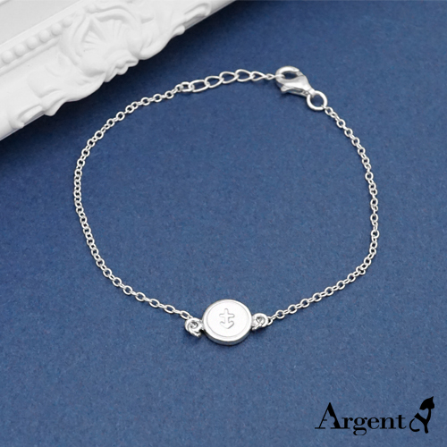 12 constellations Totem mini round silver | 925 sterling silver bracelet