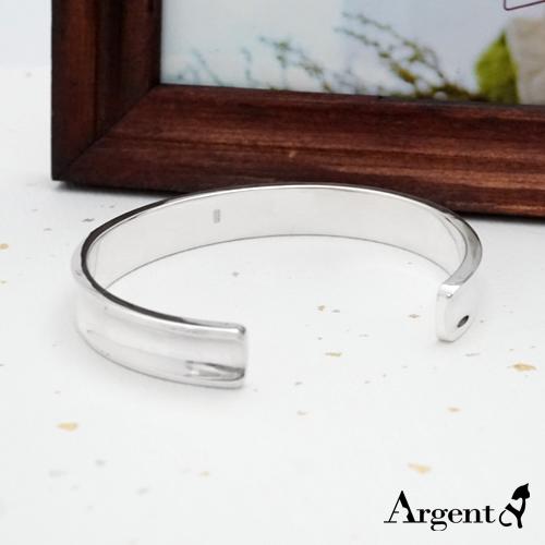 10mm「弧形」客製化手環|純銀刻字手鐲