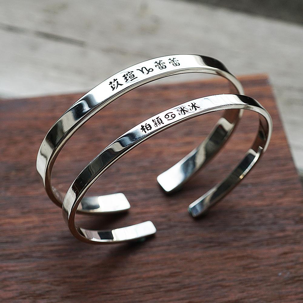 簡約純銀情人手環6mm/4mm|情人節手飾