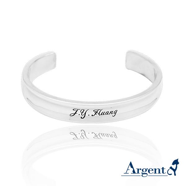 刻字手環|客製化訂做-8mm簡約弧型刻字純銀手環