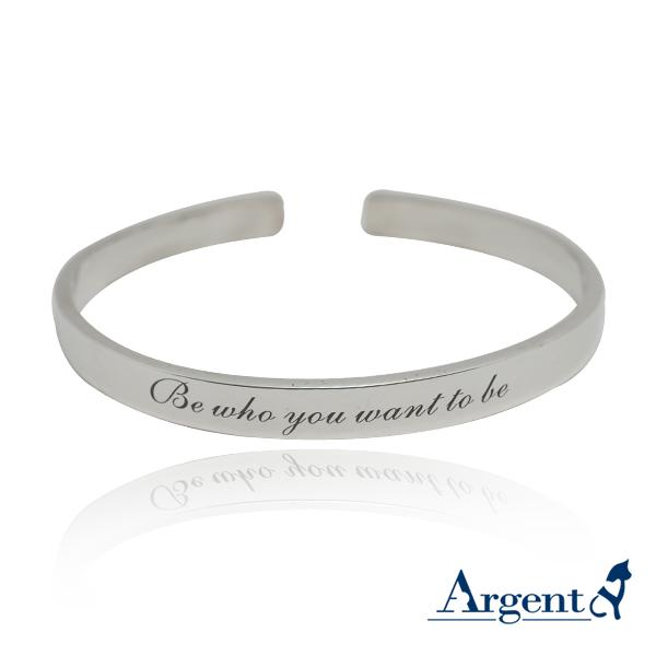 8mm elegant plain silver bracelet silver | bracelet lettering