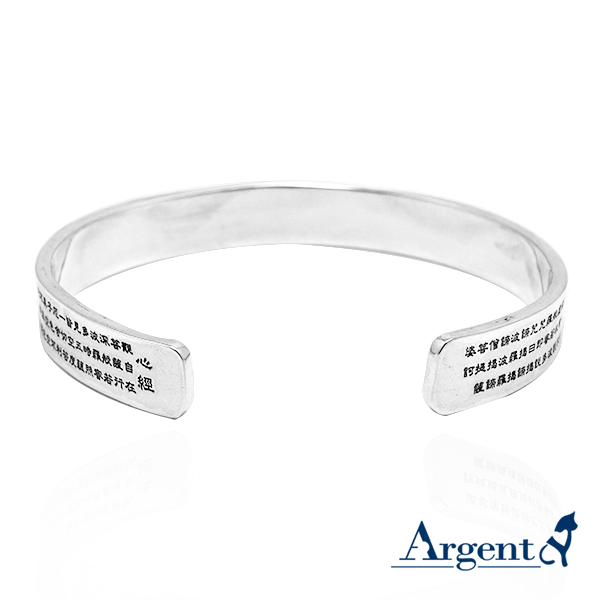 「Simple Heart Sutra」 Ann special characteristics of the heart bracelet | 925 silver