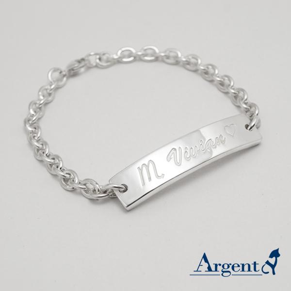 「尋跡銀鍊刻字款」長牌造型鍊銀飾|925純銀手鍊