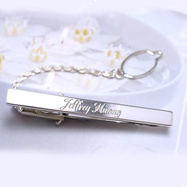 刻字典雅長牌純銀領帶夾銀飾|領帶夾推薦