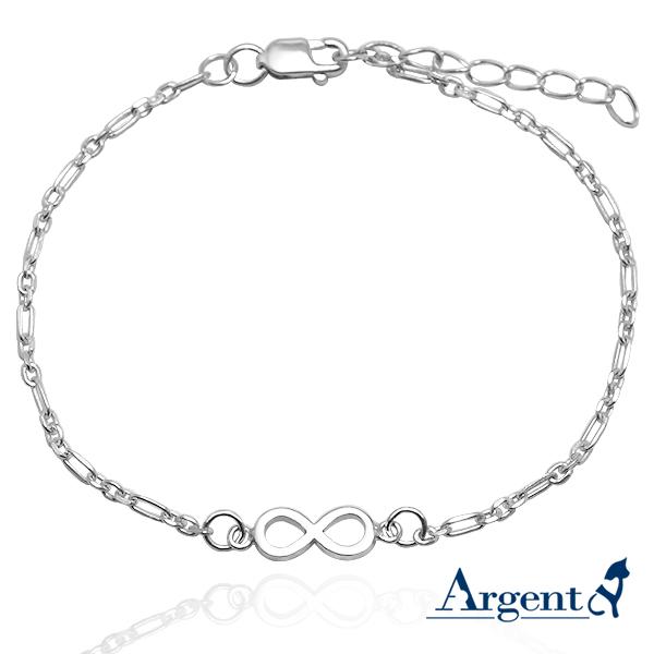 「簡約無限(平面)」造型純銀手鍊銀飾
