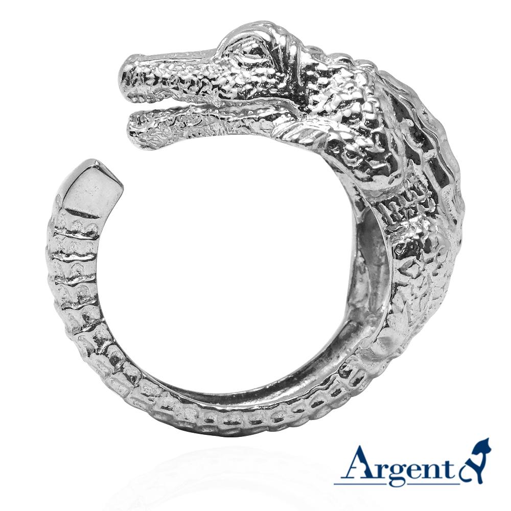 鱷魚動物造型雕刻純銀戒指|戒指推薦