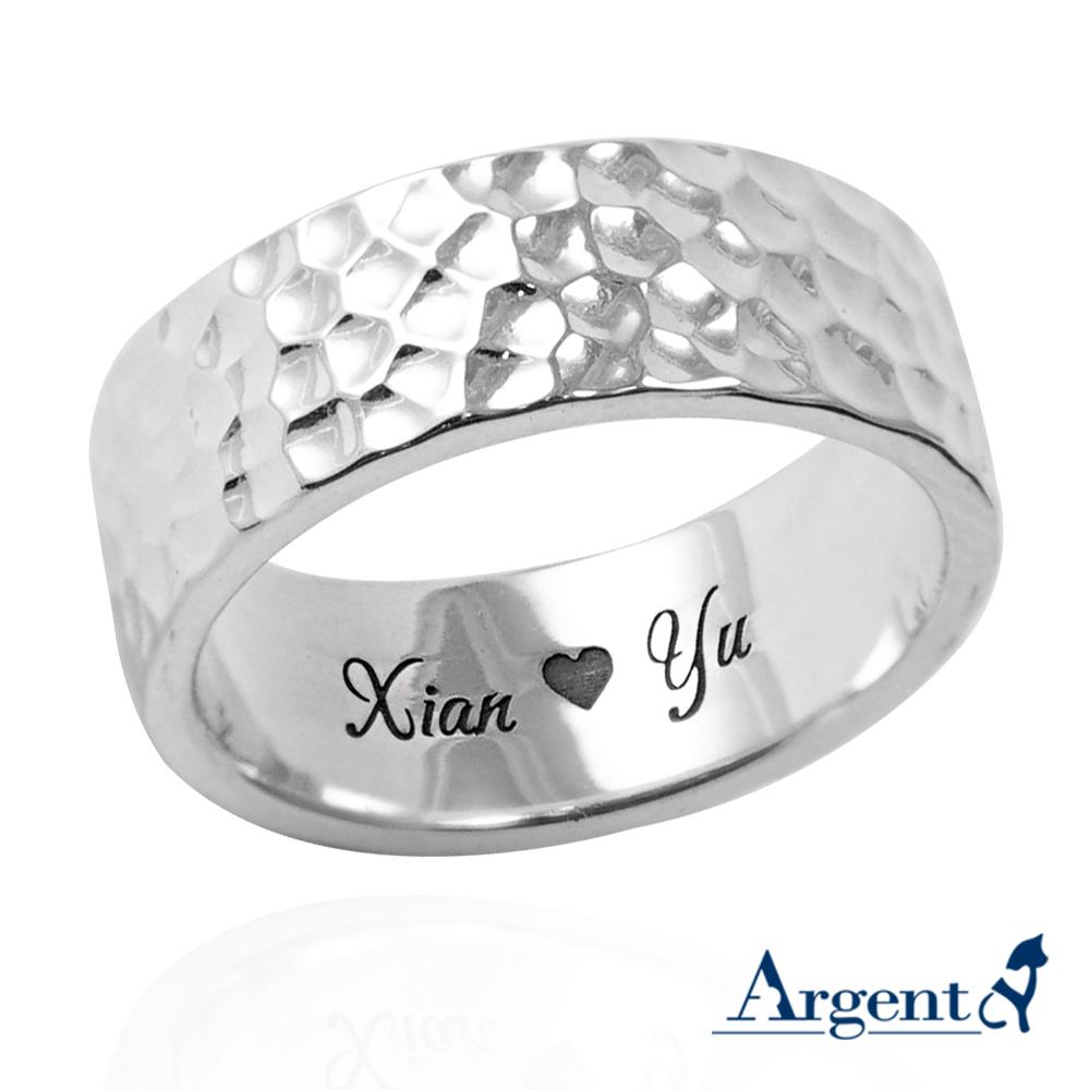 甜蜜烙印內圍刻字敲打純銀戒指|925銀飾戒指推薦