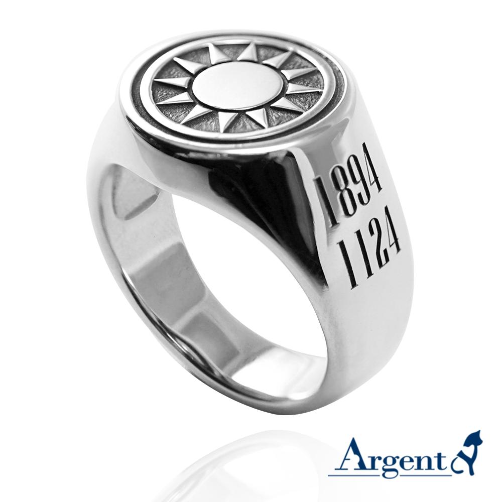印章戒(方形)(單面刻圖)純銀戒指