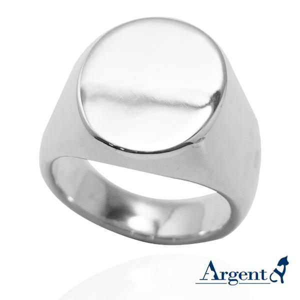 印章戒(橢圓形)(無刻字)純銀戒指