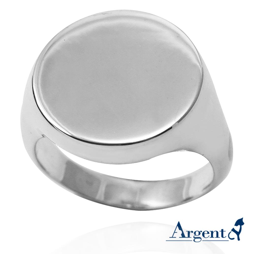 印章戒(圓形.細版)(無刻字)純銀戒指