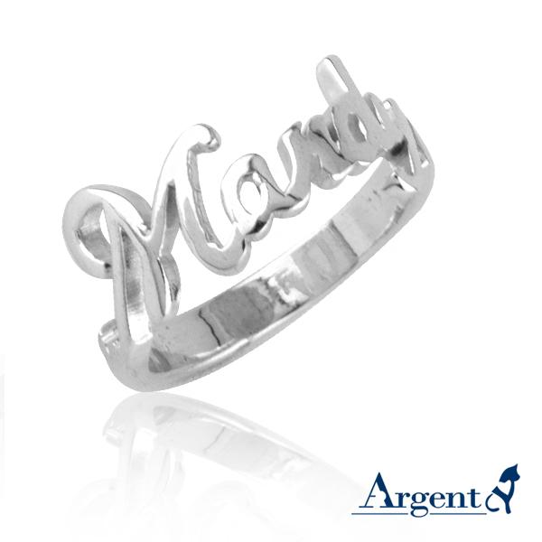 客製化戒指 全簍空半環繞英文名字女仕純銀戒指