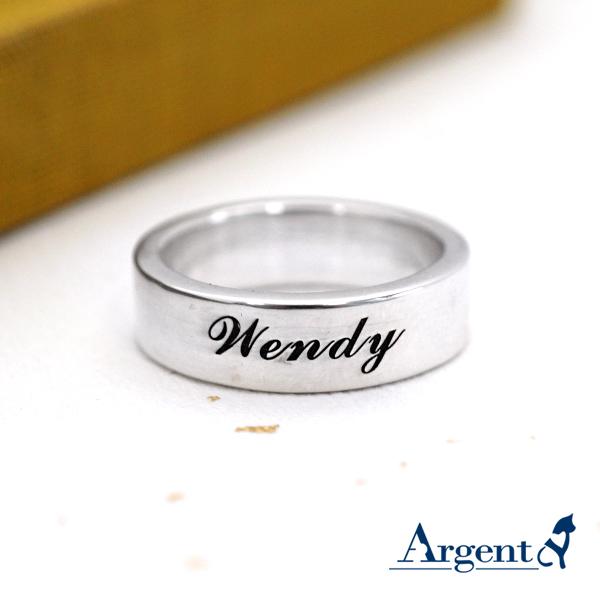 訂製戒指|客製化訂做-簡約刻字6mm純銀戒指