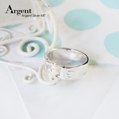 6mm首字簍空英文純銀戒指|客製化戒指