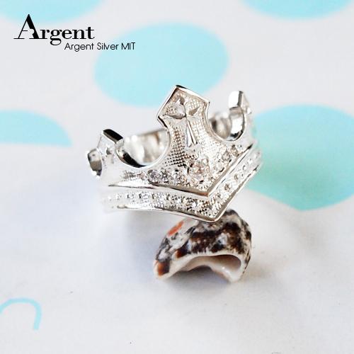 「王冠」造型鑲鑽純銀戒指|戒指推薦