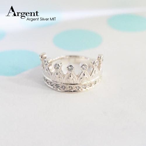 「后冠」造型鑲鑽純銀戒指|戒指推薦