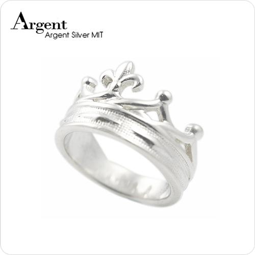 「皇后」皇冠系列造型純銀戒指|戒指推薦