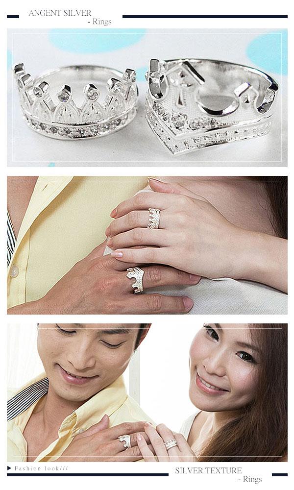 王冠后冠造型純銀對戒|情侶對戒推薦