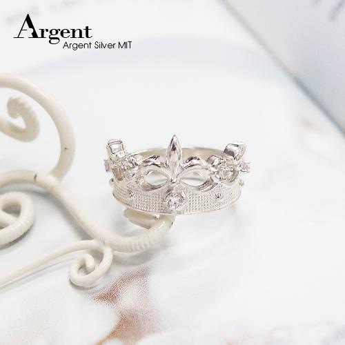 「貴族」造型鑲鑽純銀戒指|戒指推薦