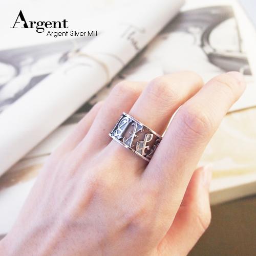 12mm古文密碼純銀戒指 客製化戒指