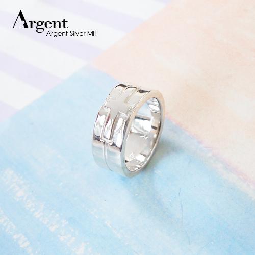 8mm「堅定」十字寬版造型純銀戒指|戒指推薦