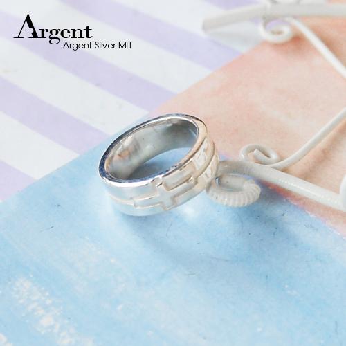 6mm「堅定」十字雕刻造型純銀戒指|戒指推薦