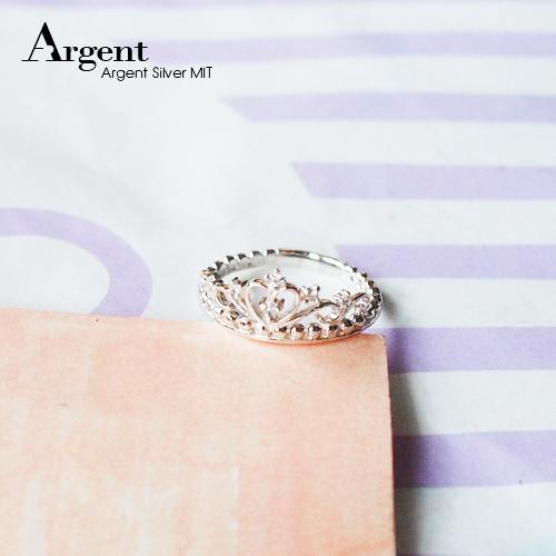 典雅小公主造型鑲鑽純銀戒指|戒指推薦