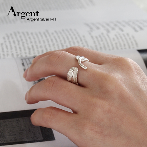 鷹之羽(細版)造型純銀戒指|戒指推薦